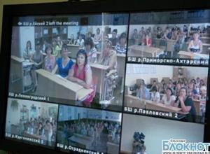 В Краснодарском крае подвели итоги родительского собрания