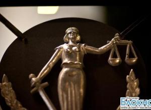 В Новороссийске суд назначил убийце девять лет лишения свободы