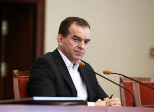 Губернатор поручил своему заму разобраться с дольщиками Новороссийска