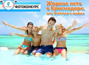 КОНКУРС: Поделись летними фотографиями и выиграй призы от «Ростелекома»