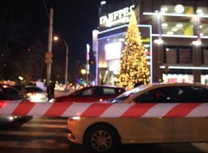 В Краснодаре началась волна массовой эвакуации торговых центров