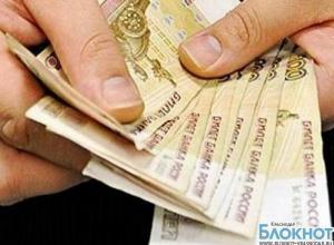 Кубанец перечислил 50 тысяч рублей на счет мошенников