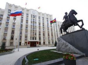 «Отревизоррили»: замминистра здравоохранения Кубани покинул свой пост
