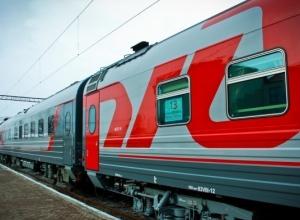 Сроки строительства обхода Краснодара по мнению РЖД могут сократиться