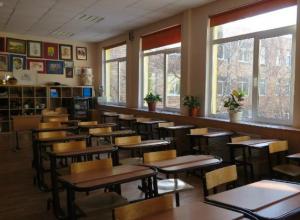 На старт, внимание, марш: стартует прием детей в первые классы школ Краснодарского края