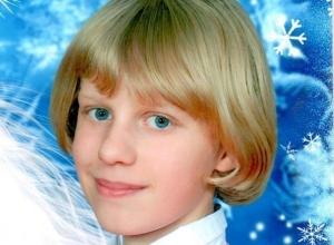 В Краснодаре разыскивают 13-летняя девочку