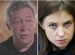 Поклонская рекомендовала Ефремову не мечтать о передаче Крымского моста