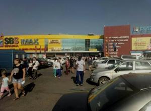 В Краснодаре заминировали все торговые центры сразу
