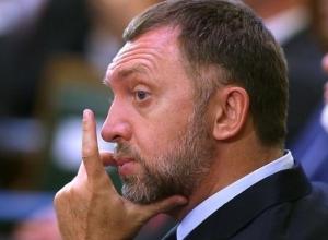 Повторил путь Галицкого кубанский миллиардер Олег Дерипаска и освободил кресло президента