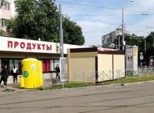 «Дело чести»: Мэр Краснодара объявил войну незаконным ларькам