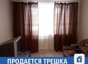 Продается 3-комнатная квартира рядом с развлекательными центрами