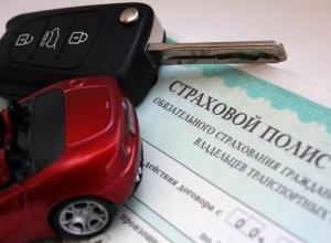 Кубань, в отличие от Адыгеи, ухудшила свое положение в рейтинге выплат по ОСАГО