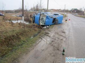 В Северском районе в результате столкновения «Газель» опрокинулась