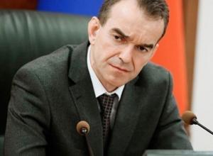 Стал «по ЮФО вторым, по России 21-м»губернатор Краснодарского края Вениамин Кондратьев