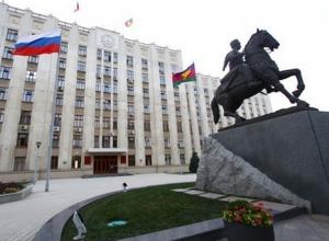 Администрация Краснодарского края стала «отличником», правда не вся и не всегда