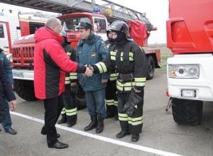 От пожаров и потопов Краснодарский край будут защищать тысячи человек