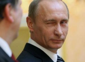 Краснодарский край может ознакомиться с удостоверением Владимира Путина, кандидата в президенты России