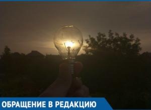 «Без света и воды целый день»: Краснодарцы пожаловались на отключение электричества