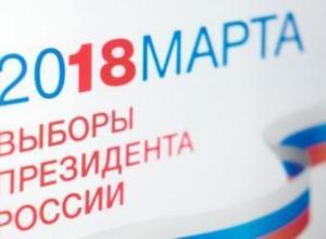 Последний шанс стать кандидатом в президенты России есть сегодня у жителей Краснодарского края
