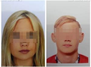 Пропавших на Кубани брата и сестру нашли в Адыгее