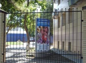 Среди частных пляжей Кубани нет места для государственного детского санатория
