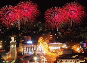 В Сочи 19 ноября состоится День города