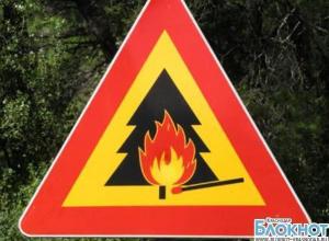 В Краснодарском крае сохраняется пожароопасная ситуация
