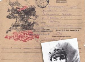 Пётр Андреевич Савченко: Бессмертный полк Кубани