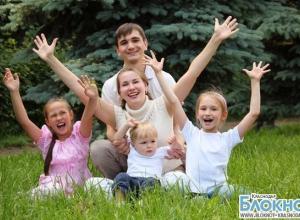 Краснодарским многодетным семьям выделят 804 земельных участка