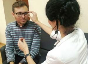 Что жителям Краснодарского края портит зрение?