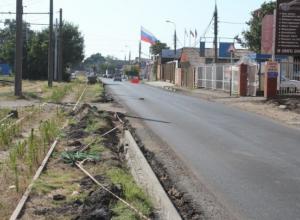 В Краснодаре ремонтируют дороги: чиновники проверили как