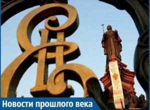 Жители Краснодара раньше больше заботились друг о друге