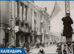 12  февраля - День освобождения Краснодара от немецко-фашистских захватчиков