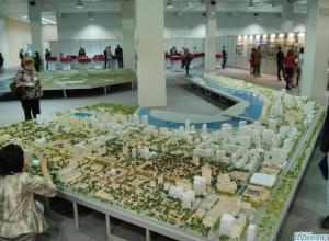 В Краснодаре прошла международная архитектурная конференция