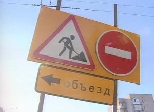 Водителей предупредили о пробках из-за ремонта улиц Стасова и Селезнева в Краснодаре