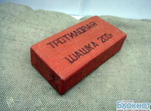В Горячем Ключе у пенсионера нашли тротиловую шашку