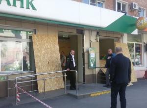 Грабителю-подрывнику не удалось ограбить банк в Краснодаре
