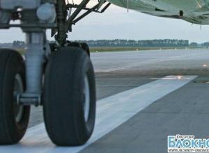В аэропорту Сочи возникла аварийная ситуация