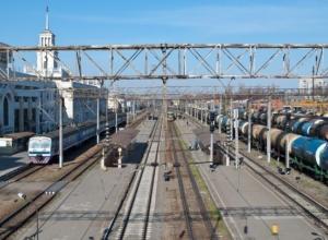 На ж/д обход Краснодара выделили почти 9 млрд рублей