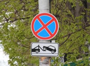 С конца июля в Краснодаре нельзя будет припарковать свой автомобиль еще на одной улице