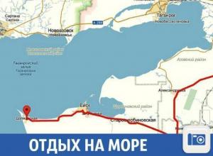 Отдохнуть на Азовском море могут жители Краснодарского края