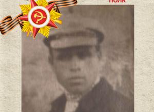 Андрей Иванович Трубин: Бессмертный полк Кубани