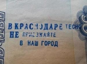 Почему Краснодар хуже Хабаровска рассказал житель Дальнего Востока