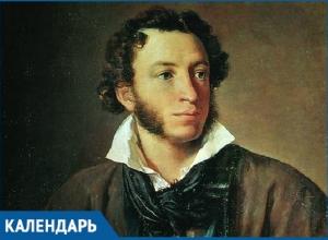 День рождения Пушкина отметит Краснодарский край, где когда-то побывал русский поэт