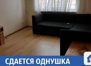 Сдается однокомнатная квартира в поселке Яблоновский