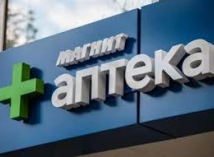 «Магнит» ведет переговоры о покупке сети аптек