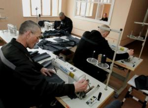 В Краснодаре появится продукция с товарным знаком «сделано в тюрьме»
