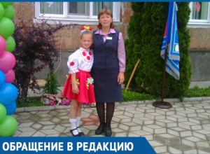 «Поистине золотые руки»: врачи в Краснодаре вернули в профессию талантливого педагога