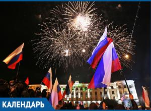 «В исторической памяти каждого из нас Крым - особенное место», - спикер Заксобрания Кубани