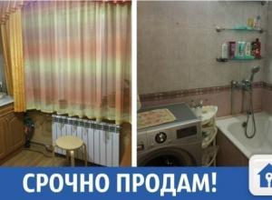 Срочно продается квартира с ремонтом в Краснодаре